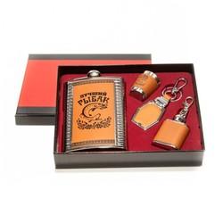 Подарочный набор: фляжка 270мл, стаканчик, брелок, брелок-фляжка (уп.1/60наб.)