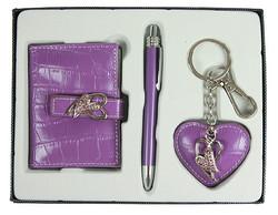 Подарочный набор: ручка, визитница, брелок (уп.1/40наб.)