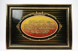"Панно ""Аят из Корана"" 25*35см (уп.1/40шт.)"