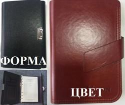 """Ежедневник """"VIRON"""" 19*13см 80 листов (уп.1/20шт.)"""