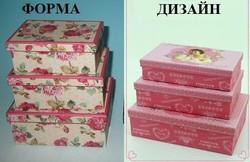 "Комплект коробок из 3шт. ""Леди"" (прямоуг.) 15*11*7см (уп.1/48комп.)"