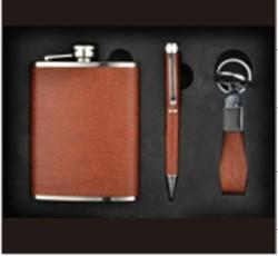 Подарочный набор: фляжка 230мл, ручка, брелок (уп.1/48наб.)