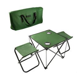 """Набор мебели для пикника 3 предмета """"GRUN GRAS"""" (уп.1/6наб.)"""