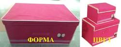 Коробка для хранения 58*40*27см (уп.1/50шт.)