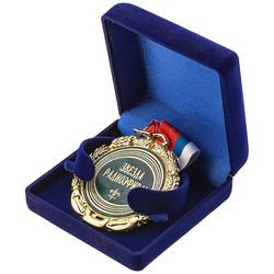 "Медаль ""Звезда радиоэфира"""